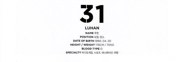 Luhan