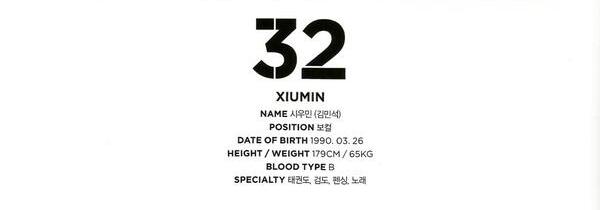 Xiumin