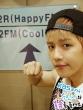 Cool Baekhyun
