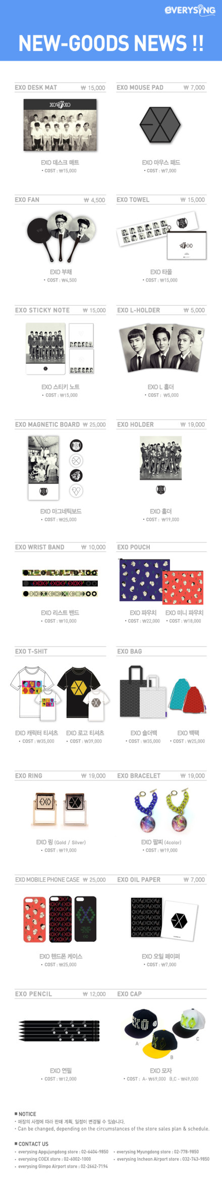 everysing merchandise update