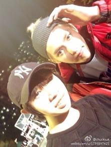 Kris & fan