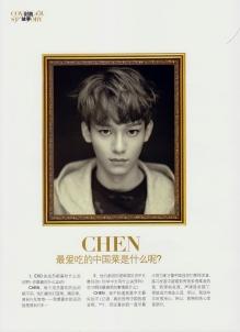 Men's style11-chen1