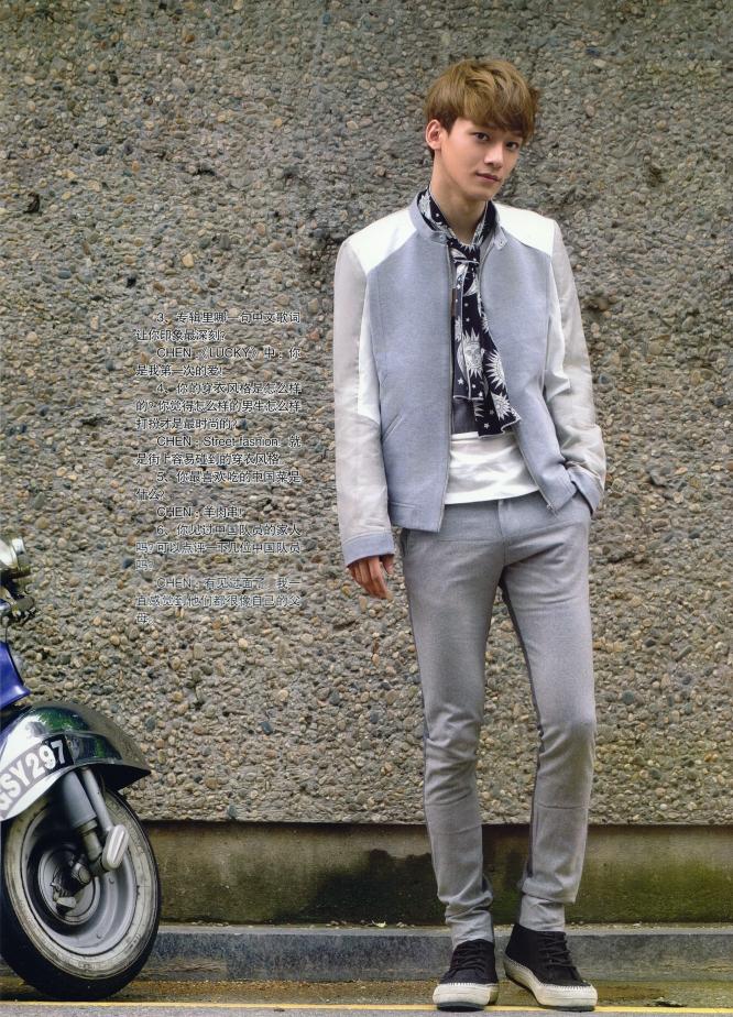 Men's style11-chen2