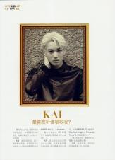 Men's style11-kai1