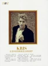 Men's style11-kris1