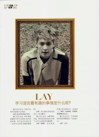 Men's style11-lay1