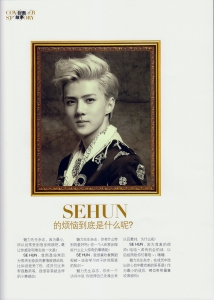 Men's style11-sehun1