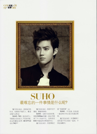 Men's style11-suho1