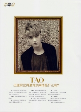 Men's style11-tao1
