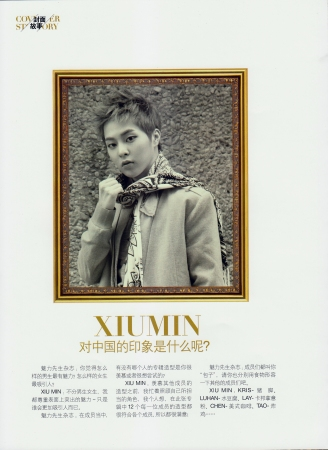 Men's style11-xiumin1
