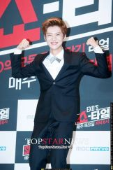 Mighty Luhan
