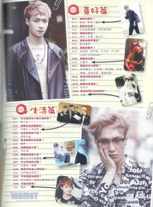 yixing@yes!magazine131106(2)