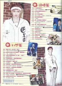 yixing@yes!magazine131106(3)