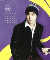 August_Suho