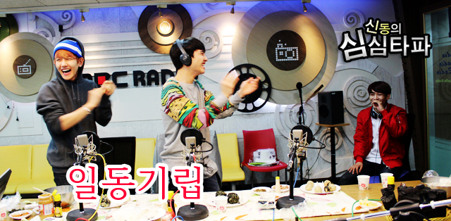 Baekhyun, D.O. & Chen Laughing