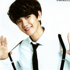 Baekhyun in a tie