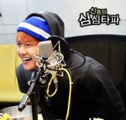 Baekhyun Laughing Wholeheartedly