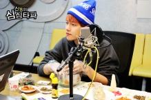 Baekhyun listening