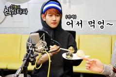 Baekhyun Sharing his creation