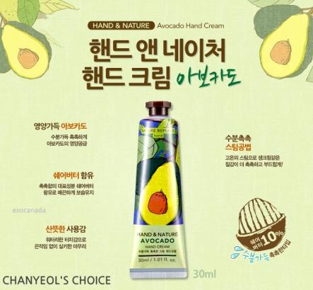 Chanyeol's Choice: Avocado