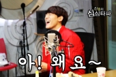Chen Laughing Wholeheartedly