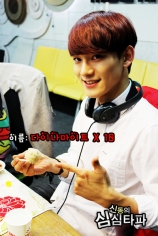 Chen showing off his creation