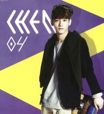 Chen_April
