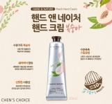 Chen's Choice: Peach