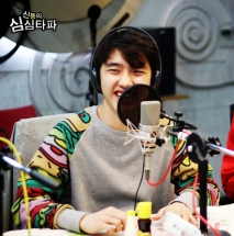 D.O. Laughing