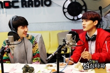 D.O. Looking at Chen