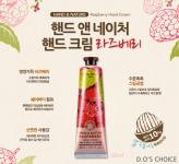 D.O.'s Choice: Raspberry