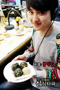 D.O. Showing off his food