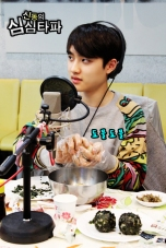 D.O. squishing the rice together