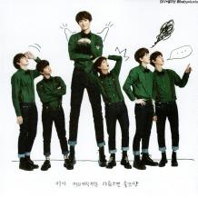 EXO as elves (2)