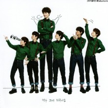 EXO as elves