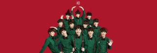 EXO Christmas Tree