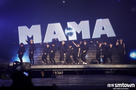 EXO MAMA
