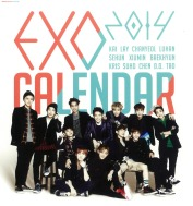 EXO_Cover_Page