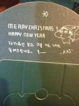 MERRY CHRISTMAS HAPPY NEW YEAR Eyes and ears that became cold. Warm up with our song~ ho~~~ -KAI-