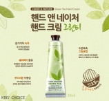 Kris's Choice: Green Tea