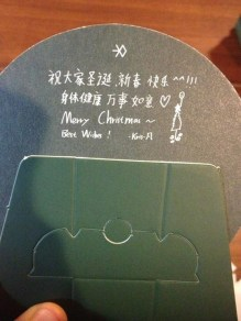 Wishing everyone Merry Christmas, Happy New Year ^^!!! Be healthy and all the best ♥ Merry Christmas~ Best Wishes! -Kris 凡