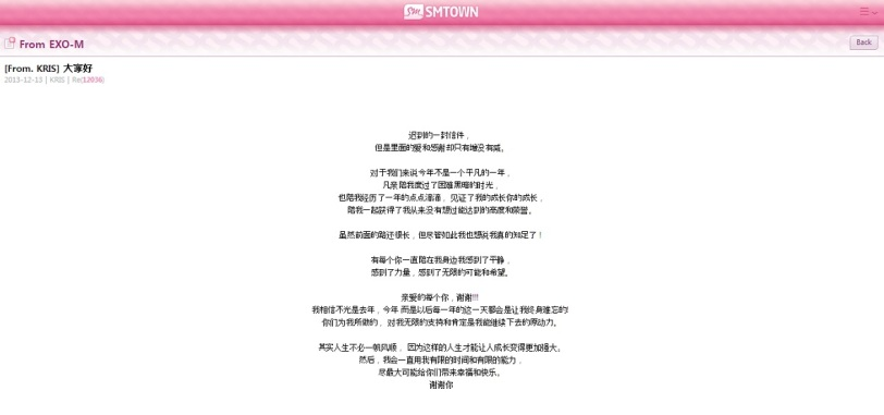 Kris's Birthday Message (Chi. Ver)