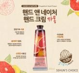 Sehun's Choice: Grapefruit