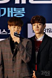 Suho, Chen