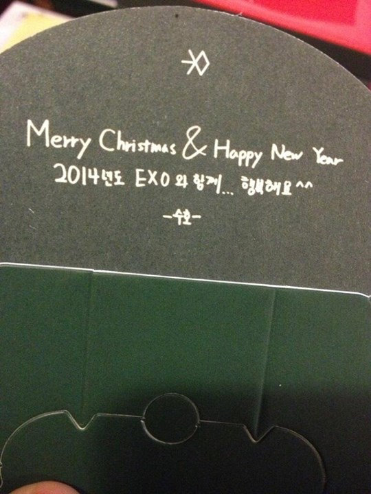 merry christmas happy new year together with exo have a happy 2014