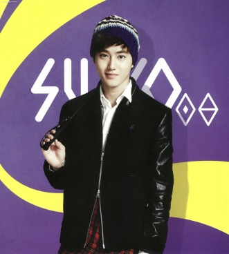 Suho_August