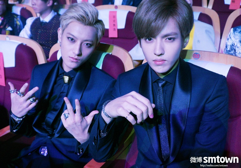 exo tao and kris relationship help