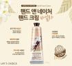 Yixing's Choice: Vanilla