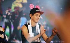 Chanyeol says hi
