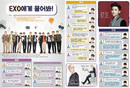 EXO Interview